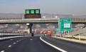 Autostrada Transilvania. O nouă secţiune în licitaţie. Care este situaţia generală