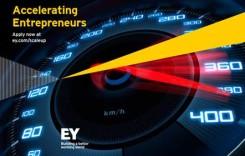 EY lansează un program nou pentru sprijinirea antreprenorilor cu mare potenţial de creştere