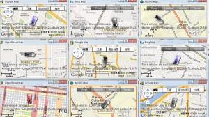sisteme monitorizare flote auto china - floteauto