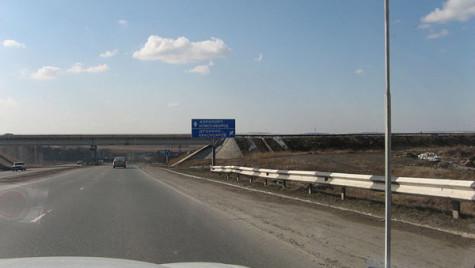 Mega-autostradă de 20.000 de km, între Europa şi America, via Siberia