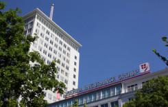 Vienna Insurance Group a revenit  pe profit