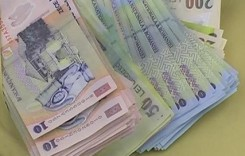 ANCOM alocă peste 1 milion de lei pentru CASCO la autovehicule pentru asigurarea bunurilor