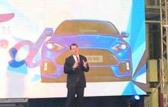 Ford EcoSport va fi produs la Craiova