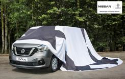 Nissan NV300 – primele detalii oficiale