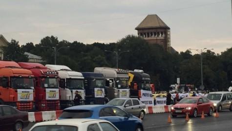 UNTRR organizează un protest cu ocazia vizitei preşedintelui Franţei la Bucureşti