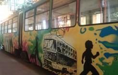 CoolTOURal  Bucureşti: Tramvaie pictate cu graffiti