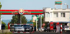 Vama transnistria copy
