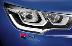 Listarea ALD Automotive ar putea aduce peste 1 mld. euro pentru Societe Generale