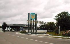 Noi puncte de trecere a frontierei cu Ukraina