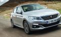 Pachet complet de finanţare de la Peugeot
