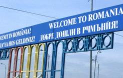 Finanţare europeană pentru siguranţă rutieră în zona Giurgiu-Ruse
