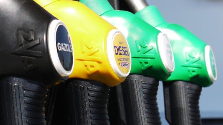 Ministerul Fondurilor Europene îşi caută benzinar
