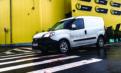 Test Fiat Doblo Cargo 1.3 Mjet 95 CP E6 Business Confort