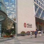 Bank of China intră pe piaţa românească