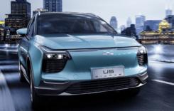 Aiways U5, SUV electric la 35.000 euro în Europa