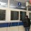 Brigada Rutieră Bucureşti suspendă relaţia cu publicul până pe 30 martie. Cum trebuie trimise solicitările