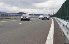 O nouă licitaţie pentru Autostrada de Centură Bucureşti