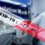 CORONAVIRUS. Scutiri de taxe vamale şi TVA la importurile de echipamente medicale din afara UE