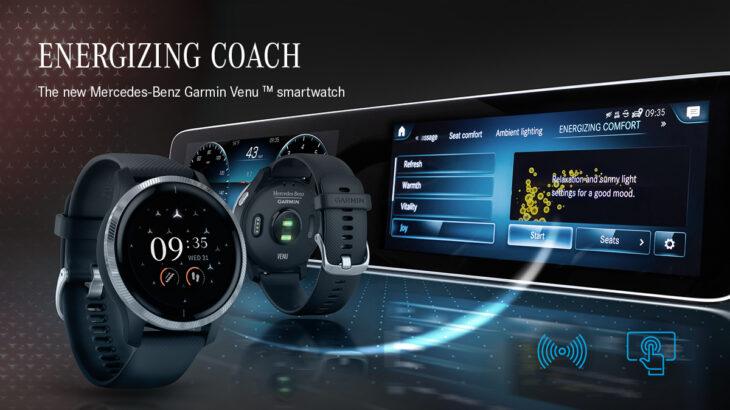 ENERGIZING COACH de la Mercedes-Benz are funcții noi