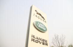 Jaguar Land Rover, în discuţii pentru un împrumut de stat de peste 1 miliard de lire