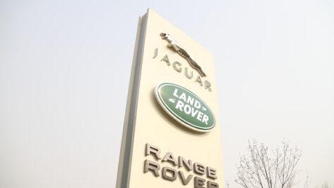 Jaguar Land Rover, negociază un împrumut de stat de peste 1 mld. lire