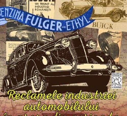 Reclamele industriei automobilului